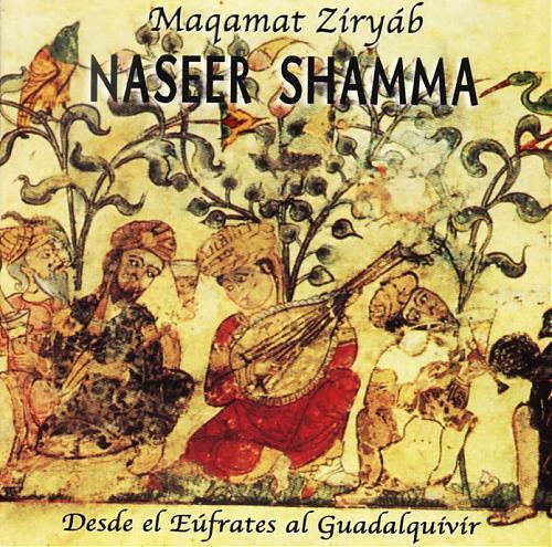 maqamat-ziryab